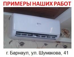 shumakova