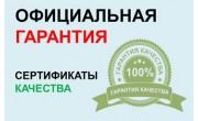 Katchestvo