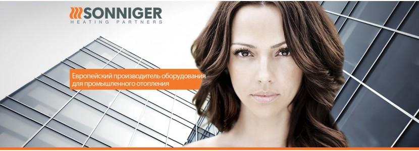 Sonniger-HEATER