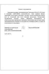 timirjazevskij