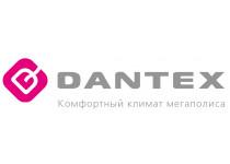 Dantex Барнаул