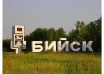 Бийск