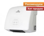 Сушилка для рук Connex HD-1650