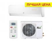 Сплит-система Rix I/O-W12P