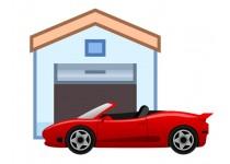 Для гаража