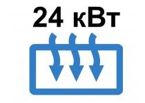 24 кВт